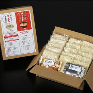 【ふるさと納税】【A-483】とんこつ細麺ラーメン&特製あごだしうどん(計15食入り)