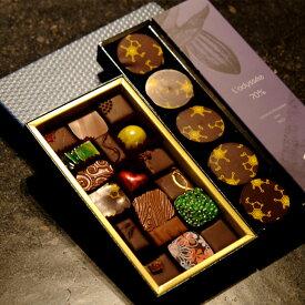 【ふるさと納税】<ヴァローナ認定エキスパート>オリジナルチョコレート「ロデッセ」&ボンボンショコラ