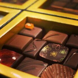 【ふるさと納税】チョコレート専門店のオリジナルボンボンショコラセット【6ヵ月 定期便】