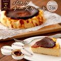 【手土産】ギフトにおすすすめ!ちょっと変わったチーズケーキってどんなもの?