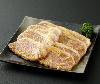 【ふるさと納税】九州産ブランド豚とびうめ豚ロース味噌漬けセット合計800g200g×4パック豚肉ロース味付き味噌豚冷凍送料無料