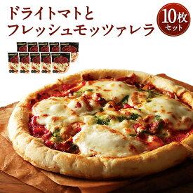 【ふるさと納税】ピエトロ ドライトマトとフレッシュモッツァレラ 10枚セット マルゲリータ ピザ 簡単調理 冷凍 冷凍ピザ 惣菜 送料無料