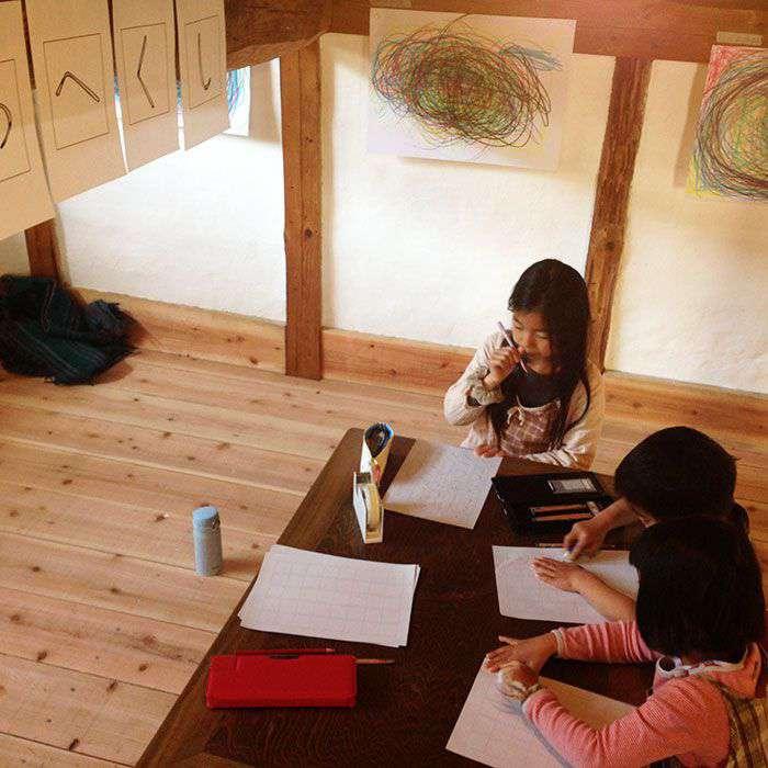 【ふるさと納税】【古民家改修体験】DIYリノベで子どもたちの学び舎をABC001