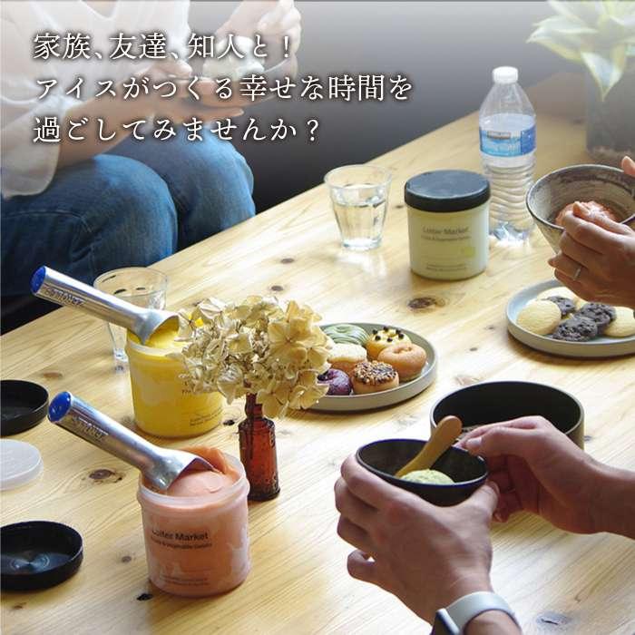【ふるさと納税】LoiterMarketジェラートカップ10個セット:おすすめ5種類×各2個(ピスタチオ,塩,抹茶,ビターチョコ,キャラメル)AGD001