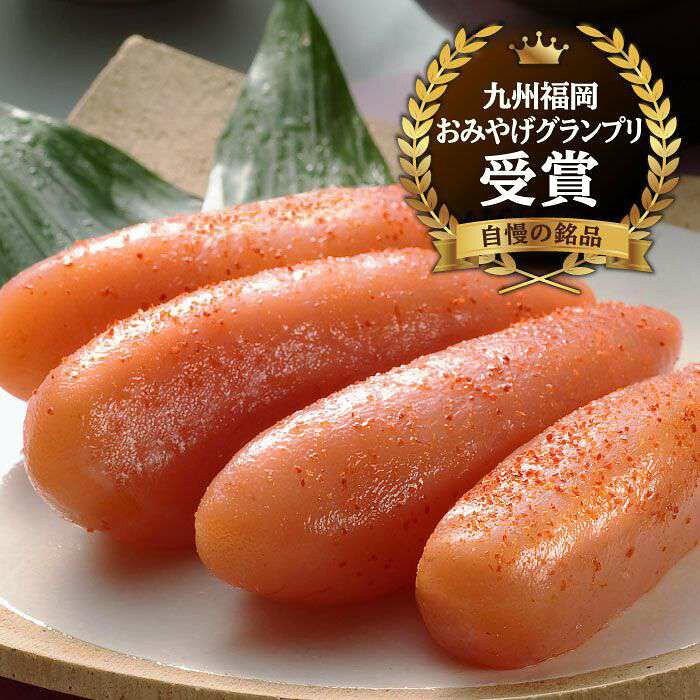 【ふるさと納税】福岡糸島やますえ酒と醤油の辛子明太子600g(300g×2箱)