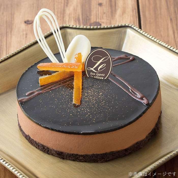 【ふるさと納税】ホールケーキ3種セット(クワトロベリートルテ・ベルギーチョコムース・ショコラルージュ)AQD017