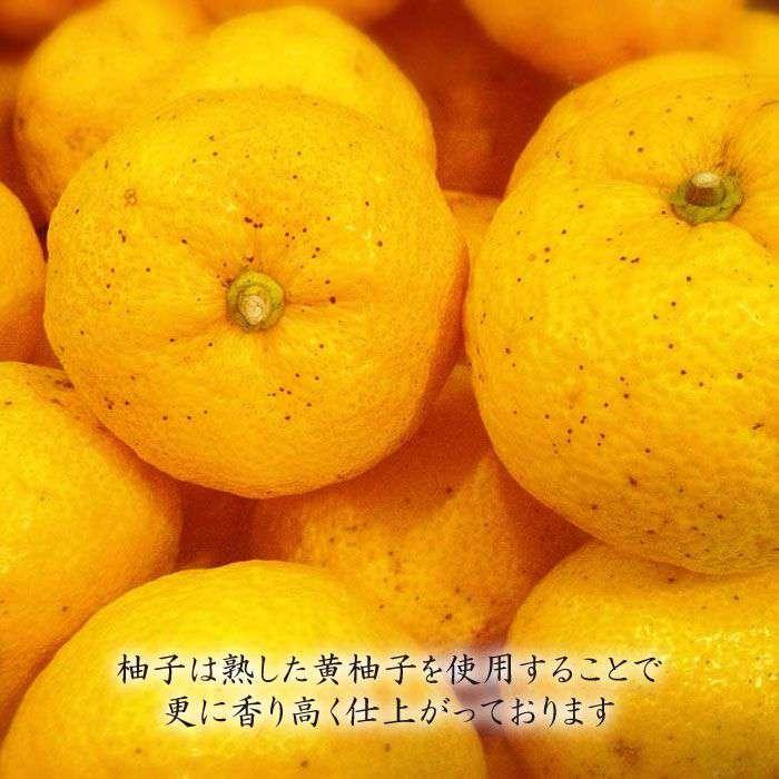 【ふるさと納税】香り豊かな柚子胡椒5本セットAUB001