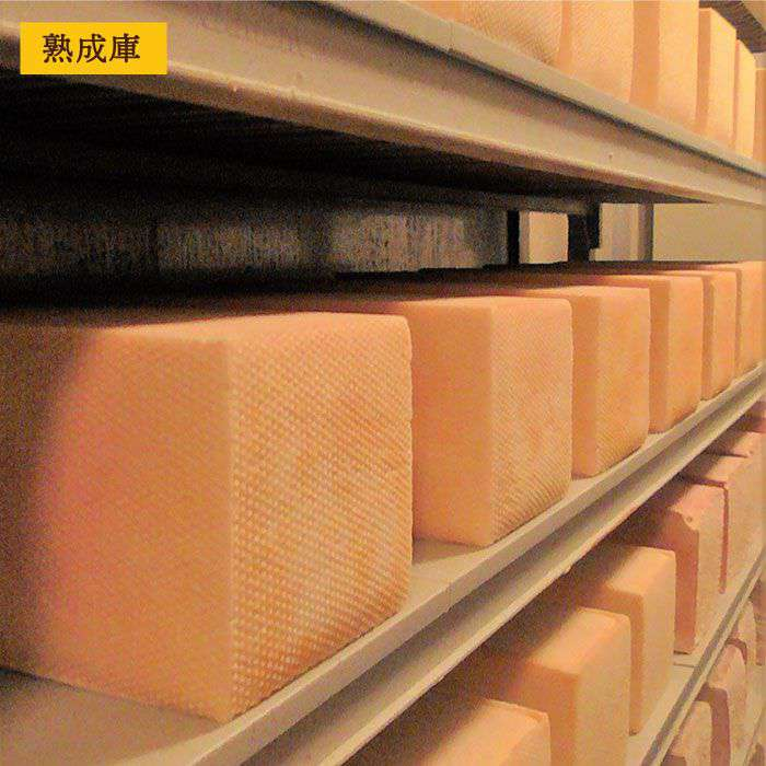 【ふるさと納税】糸島産生乳100%使用手作り熟成チーズ「コハク」食べ比べセットAYC001