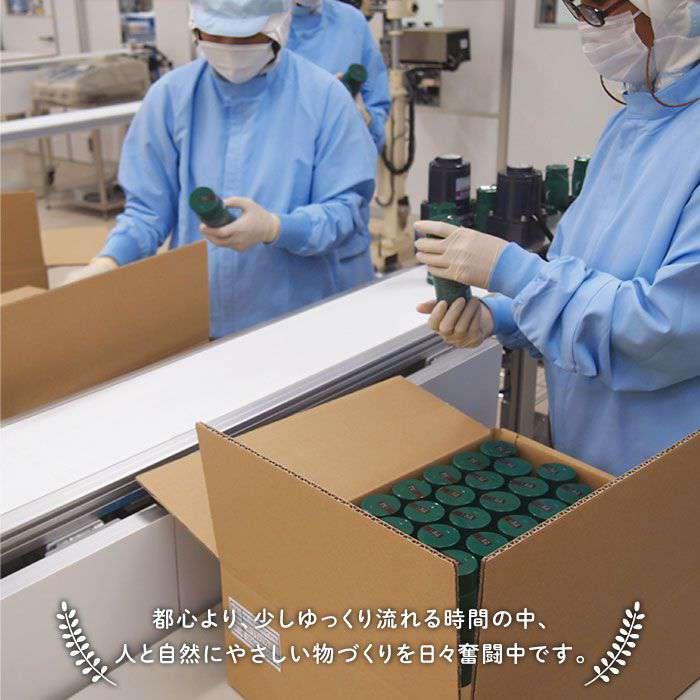 【ふるさと納税】利尻ヘアカラートリートメントライトブラウンAZA025