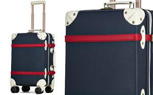 【ふるさと納税】AY040 [RECESS] トランクキャリー スーツケース 機内持ち込み対応 ストッパー付き S (ネイビー) [20006]