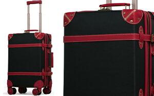 【ふるさと納税】AY042 [RECESS] トランクキャリー スーツケース 機内持ち込み対応 ストッパー付き S (ブラック×レッド) [20006]