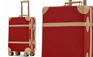 【ふるさと納税】AY044 [RECESS] トランクキャリー スーツケース 修学旅行に最適 ストッパー付き M (アップルレッド) [20007]