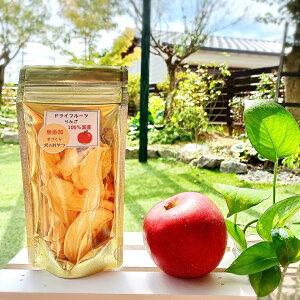 【ふるさと納税】犬の無添加おやつ☆お砂糖不使用ドライフルーツ☆旬の果物6袋(FB009)