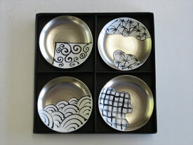 A40-65【ふるさと納税】ARITA PORCELAIN LAB(アリタポーセリンラボ) 「繁栄」小皿4枚セット 有田焼