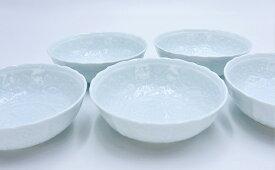 A14-2【ふるさと納税】有田焼 唐草彫り 小鉢5ケセット(白磁)陶窯みかわや