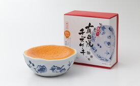 F8-2【ふるさと納税】有田焼チーズケーキ(ねこ柄)