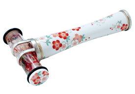A140-4【ふるさと納税】【素晴らしい感動の美】香蘭社 円柱型オイル 桜