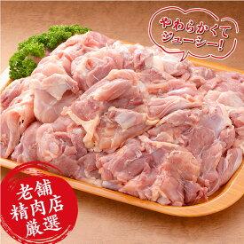 N15-13【ふるさと納税】復活!佐賀県産「有明鶏モモ」4000g!大人気ブランド鶏!