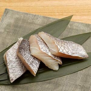 【ふるさと納税】天然真鯛の切り身 30切 約1.2kg(40g×30)<長崎県漁業協同組合連合会> [LDN004]