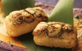 【ふるさと納税】九十九島炙り牡蠣(かき)笹めし