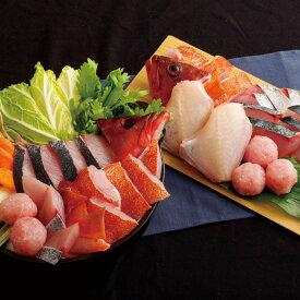【ふるさと納税】五島列島天然魚おまかせ海鮮鍋(約3人前)