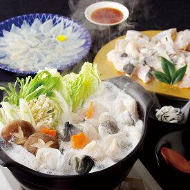 【ふるさと納税】すだち香るぽん酢で食べるとらふぐの鍋セット