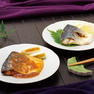 【ふるさと納税】長崎ハーブ鯖味噌煮・塩焼き