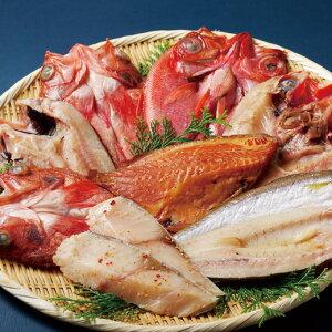 【ふるさと納税】丸富の高級白身魚干物「百花繚乱」