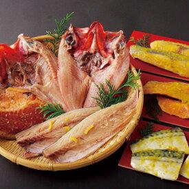 【ふるさと納税】丸富の「干物・西京漬」食べ比べセット