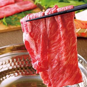 【ふるさと納税】長崎和牛モモスライスしゃぶしゃぶ・すき焼き用