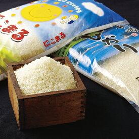 【ふるさと納税】長崎県産米食べくらべ10kg