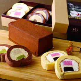 【ふるさと納税】 佐世保 ちょこ 煉瓦 物語3本セット ケーキ 菓子 ロールケーキ チョコレート けーき のし お歳暮 ギフト
