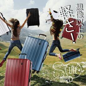 【ふるさと納税】PC7258スーツケース(Lサイズ・ビリジアンブルー)