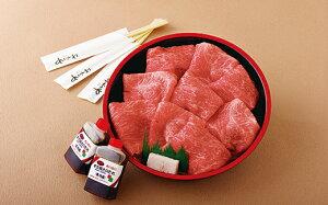 【ふるさと納税】長崎和牛すき焼き丸皿(計400g)(特選モモ・ウデ)2〜3人前