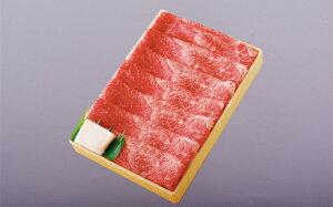 【ふるさと納税】長崎和牛ウデ・ミスジすき焼き・しゃぶしゃぶ用(300g)