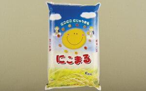 【ふるさと納税】《定期便》「長崎にこまる」60kg長崎県産米精米工場直送【6ヵ月お届け】