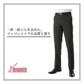 【ふるさと納税】【F0-001】紳士オーダースラックス(ビジネスタイプ)