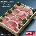 【ふるさと納税】【やわらか♪生姜焼き!】徹底した衛生管理・生育環境で育った うずしおポーク 豚肉生姜焼き用 約700g CAG023