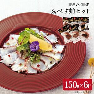 【ふるさと納税】【コリコリ肉厚!】たっぷり嬉しい900g西海市産ゑべす蛸(カタログコード:B-12)[CAR001]