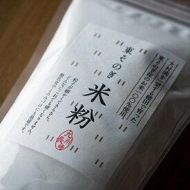 【ふるさと納税】BAT004 東彼杵町産米100%使用の米粉【6パック入】