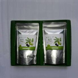 【ふるさと納税】BAZ001 【200個限定!】オリーブ緑茶【美容と健康に効果あり♪】
