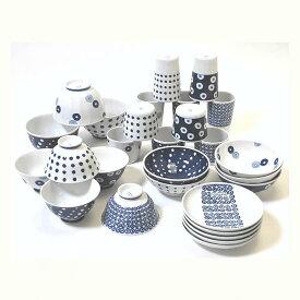 【ふるさと納税】【西海陶器】藍丸紋軽量食器28点ホームセット【波佐見焼】 [OA11]
