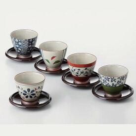【ふるさと納税】【波佐見焼】茶たく付き重なりのよい湯のみ5柄セット【西海陶器】 [OA17]