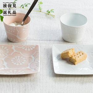【ふるさと納税】【波佐見焼】はふり 茶菓ペア 桃白【西海陶器】 [OA68]