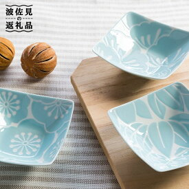 【ふるさと納税】【波佐見焼】はふり 小鉢3個セット 青【西海陶器】 [OA72]