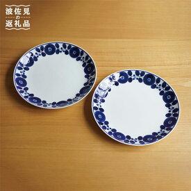 【ふるさと納税】【BLOOM】ディナープレート(リース)2枚セット【白山陶器】 [TA08]