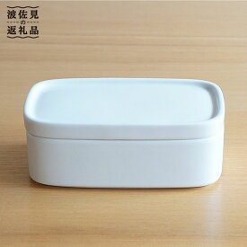 【ふるさと納税】【磁器のふたもの】しっとりとした白さが上品なCONTEロング 白マット【白山陶器】 [TA52]