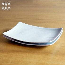 【ふるさと納税】【長方皿】レリーフ模様が美しい角皿2枚セット グレイ【白山陶器】 [TA53]