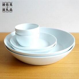 【ふるさと納税】【2人分の食器】シンプルで実用的なS-lineセット 白磁【白山陶器】 [TA60]