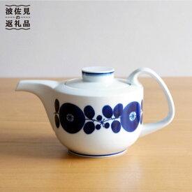【ふるさと納税】【BLOOM】ブルーム ティーポット(小)【白山陶器】 [TA80]